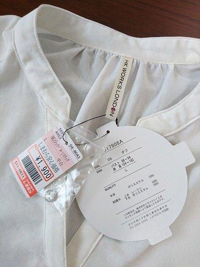 しまむら HK WORKS LONDON 春服購入 刺繍バルーンスモック