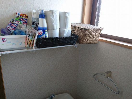 トイレ収納 つっぱり棚