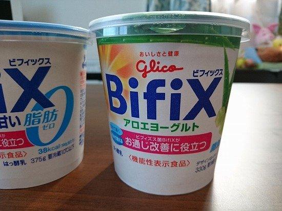 グリコ BifiXヨーグルト
