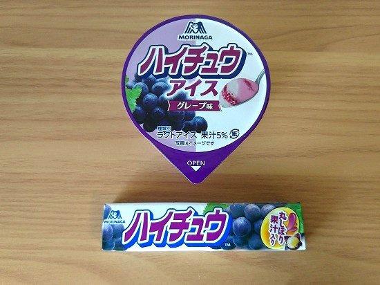 ローソン限定販売 ハイチュウアイス グレープ味