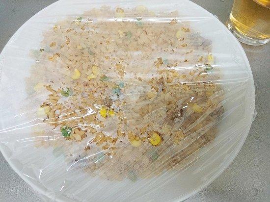 いきなり!ステーキ監修 冷凍食品 ビーフガーリックピラフ