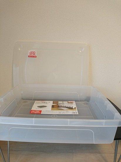 ダイソー購入品 スクイーズ収納用 大きな収納ケース 500円商品