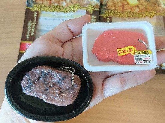 セリア購入品 食べ物のスクイーズの玩具
