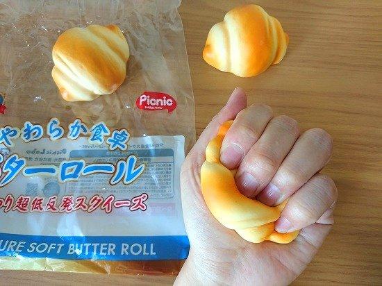 原宿ピクニック バターロールとドーナツ スクイーズ