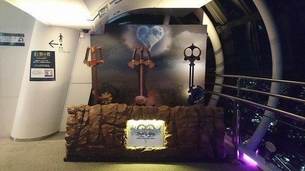 キングダムハーツ3 スカイツリーイベント『光と闇の塔』感想