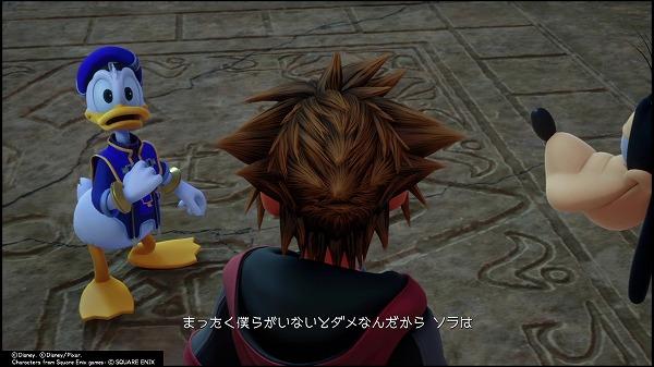 KH3 キングダムハーツ3 ゲーム画面 感動シーン