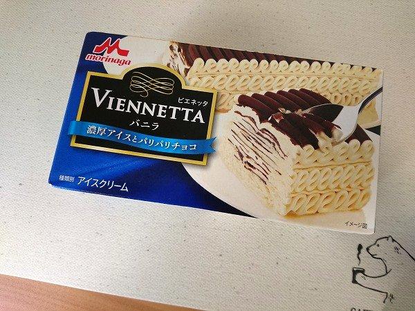 森永乳業のアイス VIENNETTA/ビエネッタ